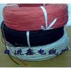 供应专业生产 CCC 24IEC硅胶编织线