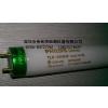 供应飞利浦PHILIPS TLD 18W/840 TL84灯管