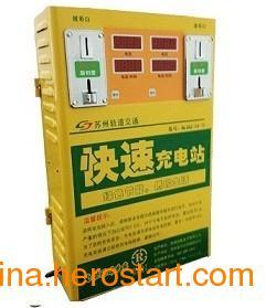 供应投币式二路(双路)电动车快速充电站