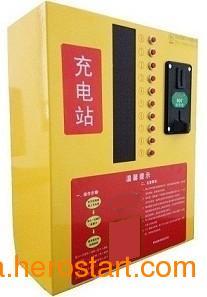 供应投币式十路小区物业电动车充电管理站-物业管理站