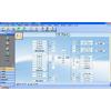 供应建筑装饰材料管理系统