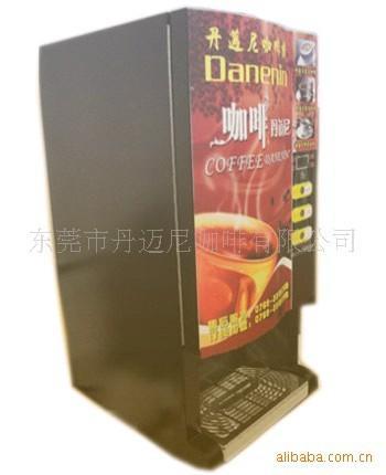 供应投币/全自动咖啡机 免费租赁 家用商用