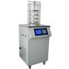 供应台式真空冷冻干燥机/中型冷冻干燥机/报价