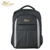 供应深圳休闲背包订制、学生背包价格、广告背包生产