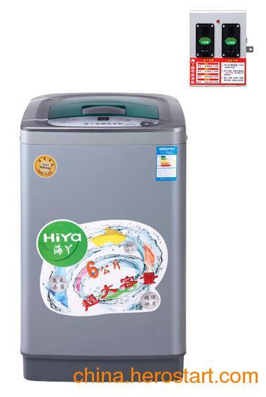 供应投币洗衣机-海丫
