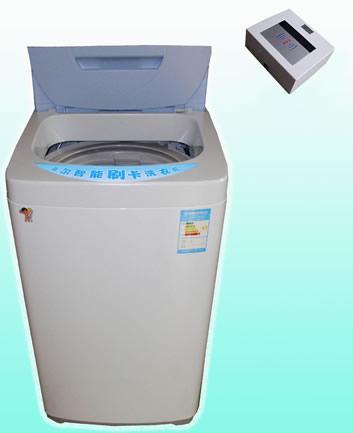 供应刷卡洗衣机-海尔