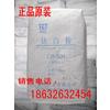 供应锦州钛业太克牌氯化法CR510钛白粉