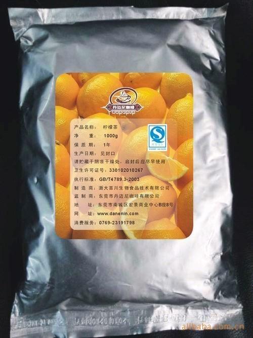 供应速溶红茶粉,红茶粉原料,速溶茶原料 东莞