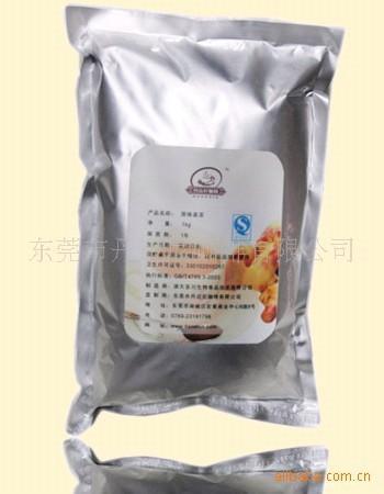 供应保健茶原料,梅子茶,蜂蜜姜茶 广东东莞