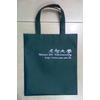 供应上海超市购物袋 南京企业宣传袋苏州旅游袋