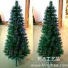 供应时尚创意光纤圣诞树