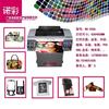 供应皮革喷绘机、皮革彩印机、广州皮革喷绘机
