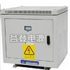 供应单相隔离变压器 电力变压器