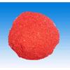 供应5-硝基愈创木酚钠一种强力细胞赋活