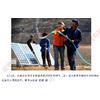 供应太阳能抽水机ZQB24-300 7920