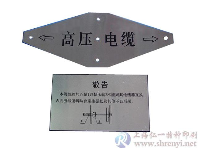 供应金属印刷|金属印刷加工|上海金属印刷