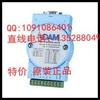 供应ADAM-4520