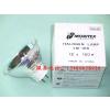 供应MORITEX 12V100W杯灯LM-100卤素灯