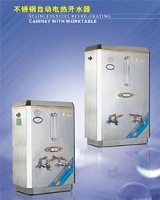 供应不锈钢自动电热开水器
