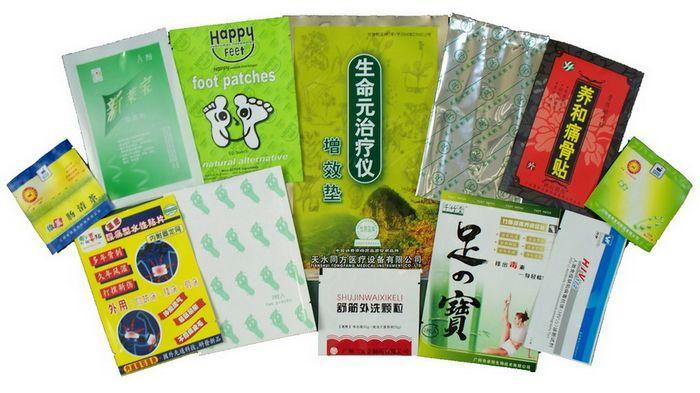 供应医疗用品包装袋医药品包装袋