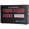 供应BZ2046腻子粉自动包装机控制器