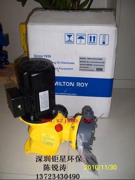 供应美国米顿罗机械隔膜计量泵GM0240