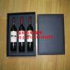 供应酒盒海绵包装内衬/植绒海绵包装内衬