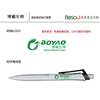 供应Besoul品牌塑胶笔/广告笔/厂家直销