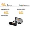 供应Besoul品牌金属笔/厂家直销/质量保