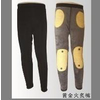 供应磁疗棉裤