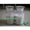 供应负离子球滤料电气石球麦饭石球水处理球