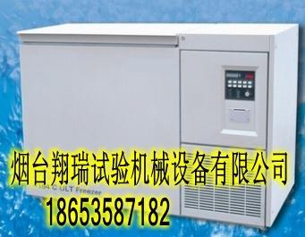 供应青岛工业冰箱山东济南冷冻箱