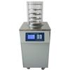 供应真空冷冻干燥机报价/普通型冷冻干燥机