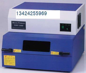 供应XRF-2000L 膜厚仪