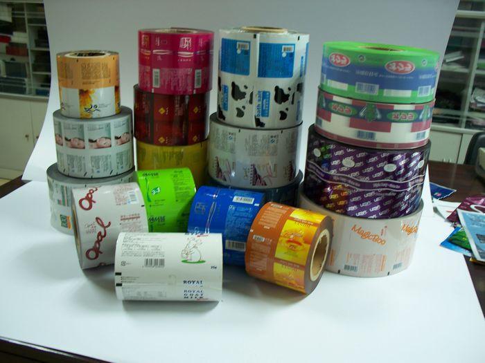 供应洗发水包装袋淋浴露包装袋干燥剂防腐剂袋