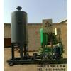 供应石家庄jochuan定压补水装置隔膜式