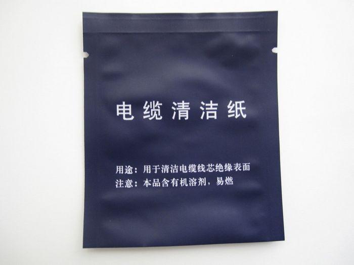 供应清洁纸包装袋