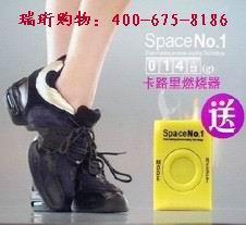 """供应""""太空一号高瘦鞋男式"""""""