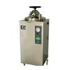 供应压力灭菌器 手提式压力灭菌器 灭菌器采购