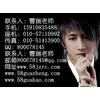 供应上海一级建造师挂靠价格/建造师挂靠企业