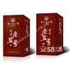 供应茶叶盒