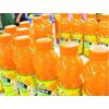 供应批发农夫山泉 农夫果园 酷儿橙汁