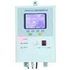 供应SF6气体泄漏定量监控系统LD5000型