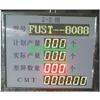 供应生厂LED电子牌