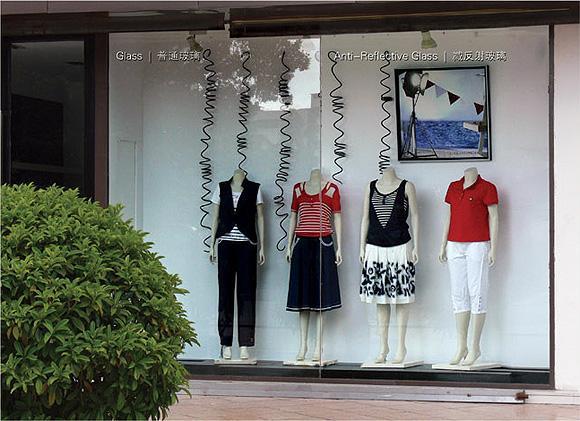 供应【AR玻璃,减反射玻璃]广州嘉颢特种玻璃