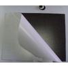 供应广告磁铁 PVC彩色印刷冰箱贴