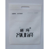 供应无纺布手挽袋厂,无纺布环保袋厂,深圳环保袋厂