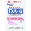 供应DA-6胺鲜酯增效增收持久好