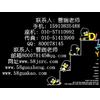 供应云南建造师挂靠 监理工程师挂靠协议 二级