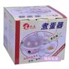 供应杭泰煮蛋器HT-201一次可煮7个蛋
